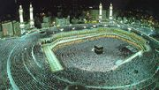Budget Friendly Hajj And Umrah Packages 2015